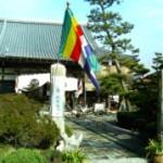 宣隆寺の秋の法要予定