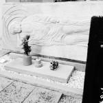 永代のお墓 宣隆寺墓所 ニルヴァーナの森